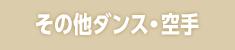 menu_01_03