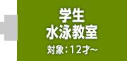 lesson_04
