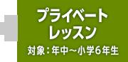 lesson_06_02