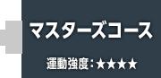 lesson_17