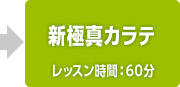 lesson_26
